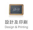 Glory Communication Co. Ltd - Design & Printing