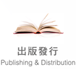 Glory Communication Co. Ltd - Publishing & Distribution